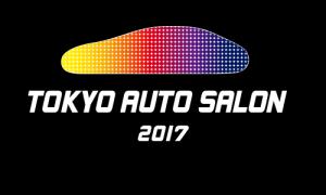 The TAS 2017 Logo